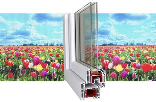 Quantum Dot Window 082515 id41125